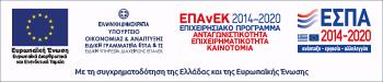 Λογότυπο ΕΠΑΝΕΚ